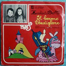 """IL BARONE SBADIGLIONE - LO ZECCHINO D'ORO 75 - 7"""" VINILE"""