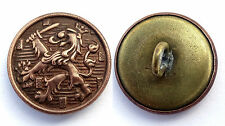 Bouton Armée Pays-Bas/ Netherlands Army Button. 22 mm. Vers 1920