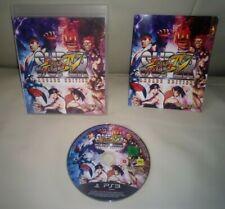 Super Street Fighter IV Arcade Edition-PlayStation 3-OVP cib pal Sony ps3 4
