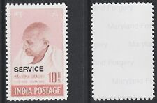 India (717) 1948 Gandhi 10r Service  -  a Maryland FORGERY unused