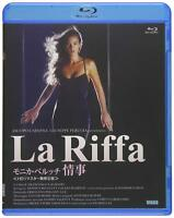 LA RIFFA/FRANCESCA [Blu-ray]