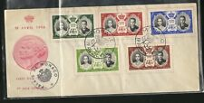 1956 FDC #366-370 with multiple CDS PALAIS DE MONACO Royalty