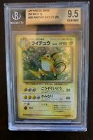 BGS9.5 Japanese Raichu Base Set 1996 - * 9.5/10/9.5/9 * psa Gem Mint Holo