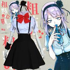 Japanese Anime Dagashi Kashi Shidare Hotaru Cosplay Costume Dress Role Play Cute