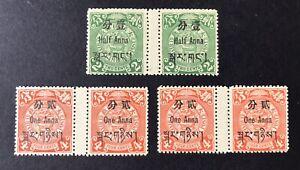China Tibet 1911 Coil Dragon 3 Pairs MNH VF
