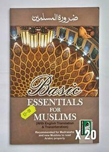 20 X BASIC ESSENTIALS FOR MUSLIMS   ISLAMIC BOOK   MADRASAH   MOSQUE
