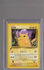 2000 PIKACHU BASE WORLD COLLECTION PROMO 58/102 KOREAN LIGHTING Pokemon