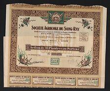 DECO => Société Agricole du SONG-RAY (SAÏGON INDOCHINE) (C)