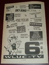 1958 MARQUETTE TV AD~RAWHIDE~GUNSMOKE~WANTED DEAD OR ALIVE~HAVE GUN,WILL TRAVEL