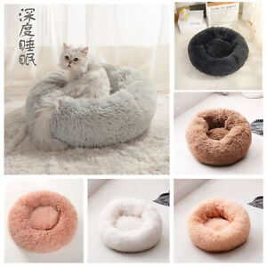 Dog Cat Bed Fluffy Donut Comfy Pad Kitten Puppy Pet Cushion Calming Bed Mattress