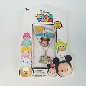 DISNEY TSUM TSUM 4 Pc Gift Set NEW Accessories Necklace Hair Clips etc