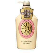 Shiseido Kuyura Corps Soin Savon Revitalisant Floral 550ml Japon F/s