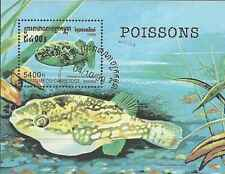 Timbre Poissons Cambodge BF158 o lot 1240