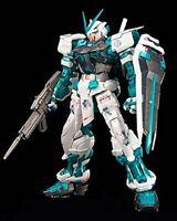 BANDAI 7-Eleven PG 1/60 MPF-P04 Gundam Astray Green Frame Seven-Eleven Color
