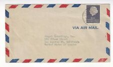 1955 Manokwari Netherlands New Guinea Airmail to Los Angeles CA, 80c #35