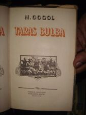 INDIA RARE - TARAS BULBA BY N. GOGAL TRANSLATED FROM THE RUSSIAN IN ENGLISH P144