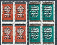 Middle East Yemen mnh stamp set with VARIETY - DOUBLE OVPT  - MALARIA - blk/4