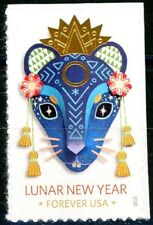 Year of the Rat Lunar New Year 2020 MNH FOREVER Stamp Scott's 5428