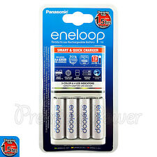 Panasonic Eneloop Smart&Quick Charger + 4 AA Rechargeable NiMh 1900mAh batteries