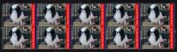 JAPANESE CHIN YEAR OF THE DOG STRIP OF 10 MINT VIGNETTE STAMPS 5