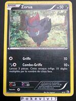 Carte Pokemon ZORUA 9/12 Holo PROMO McDonald's MCDO FR