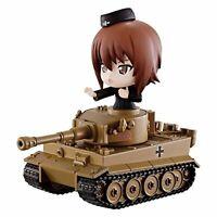 BANPRESTO Girls und Panzer Ichiban Kuji F Award Nishizumi Maho Figure & Tank Set