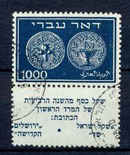 ISRAEL   MI# 9 A  HALF TAB   CV € 2000 USED  EXTRA FINE