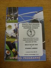 04/05/2009 Combined Counties League Division 1 Cup Final: Mole Valley Sutton Com