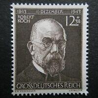 Germany Nazi 1944 Stamp MNH Dr. Robert Koch (1843-1910) WWII Third Reich German
