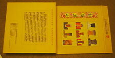 RARE Hebei Zhuoda Poker Culture Co. Ltd. Playing Card Set CHINESE Royal Clothes!