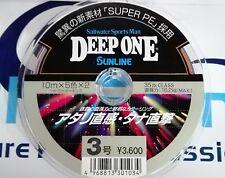 SUNLINE DEEP ONE Super PE Braided Line 10mX5X2 = 100mt MULTICOLORCOLOR 3.0 35LB