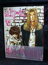 SAIYUKI ART BOOK SALTY DOG VI YAOI KAZUYA MINEKURA NEW