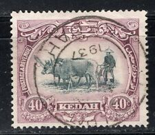 KEDAH MALAYA 1921/36 STAMP Sc. # 40 USED