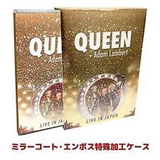 """Queen + Adam Lambert"""" Vivir en Japón Verano Sónico 2014"""" - con 4500 Juego"""