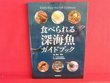 Edible Deep Sea Fish Guide Book Japanese