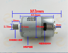 775 DC motor 12V 22000 R/min high speed generator Electric tool for Models