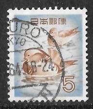 Japan stamp - see scan