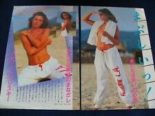 1980s Valerie Kaprisky 4 Japan VINTAGE Clippings APHRODITE VERY RARE
