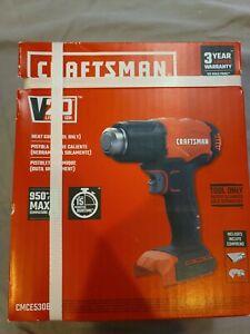 New Craftsman 20v Heat Gun (Tool-Only)