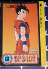 DRAGON BALL Z GT DBZ HONDAN PART 22 CARDDASS DP CARD REG CARTE 222 JAPAN 1995 NM