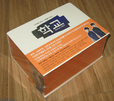 SCHOOL 2013 / Jang Nara / KOREA TV DRAMA 10 DVD PREMIUM L.E BOX SET SEALED