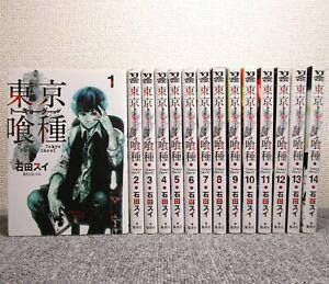 Tokyo Ghoul Vol.1-14 Complete Comics Set Japanese Ver Manga Sui Ishida