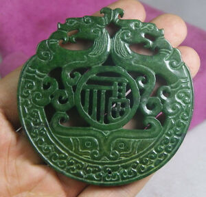 CHINESE OLD HANDWORK GREEN JADE CARVED DRAGON PENDANT