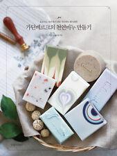 Kadinwerk's Natural Soap Making Guide Book -Korean Handmade Soap Design 천연비누 만들기