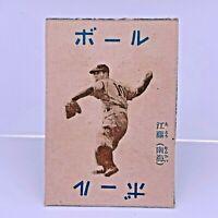 1950' Japanese Baseball Vintage Rare Menko Card  ' Etou '