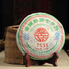 2007 Xinghai 7533 Green Cake Raw Puerh Tea 357g Menghai Xing Hai Tea Factory