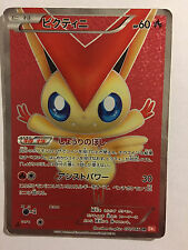 Pokemon Card / Carte Victini Holo 070/066 SR BW2 1ED