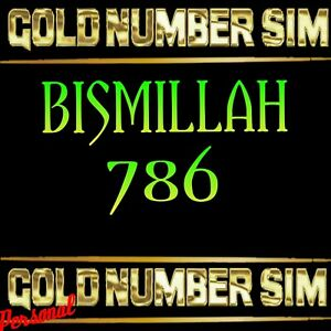 VIP Number O2 GOLD Bismillah 786 Sim Number PAYG or Transfer To Any Network