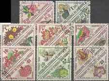 Timbres Flore Cameroun taxe 35/50 o lot 18584