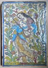 "LARGE 19TH C. QAJAR PERSIAN TILE -  WOMAN PLAYING INSTRUMENT - 9 1/2"" x 13 7/8"""